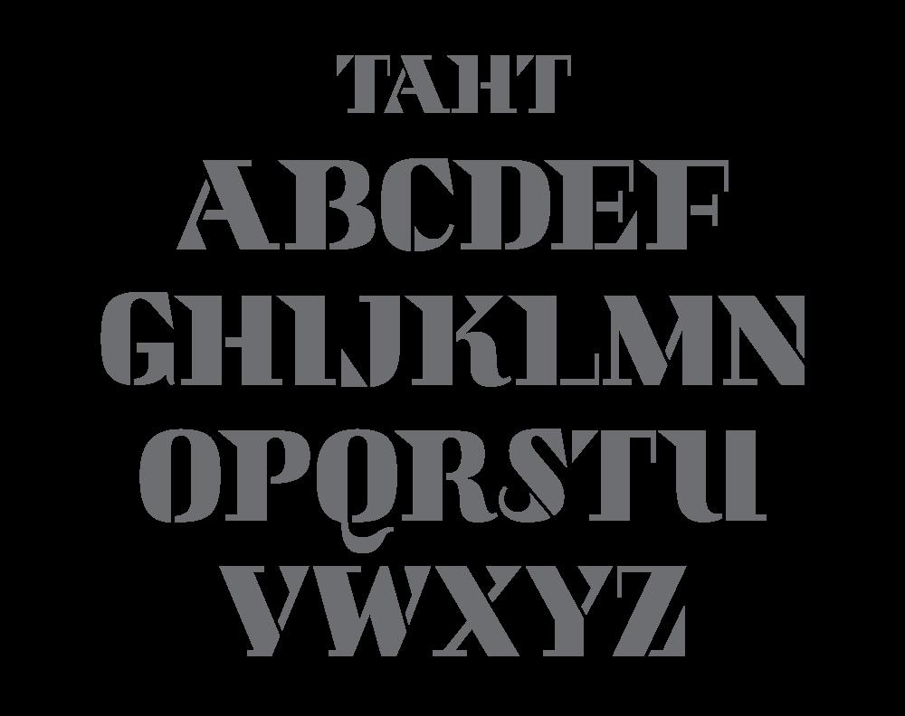 TAHT-70k_01