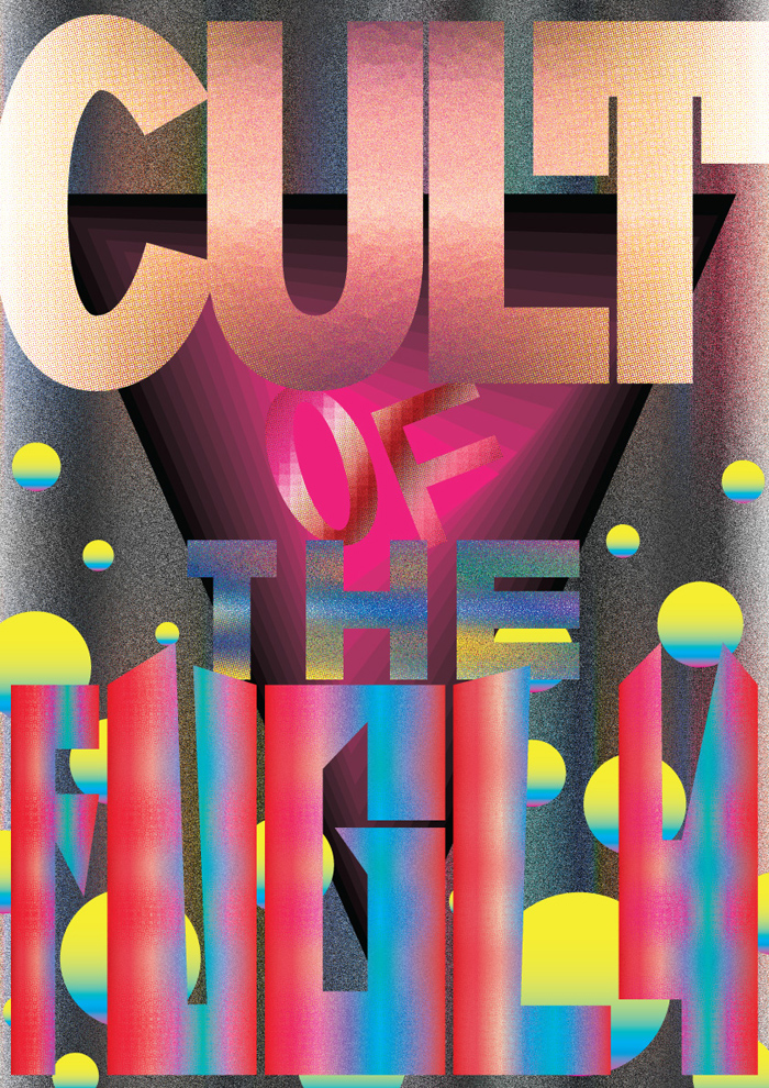 cult-of-the-fugly_700PX