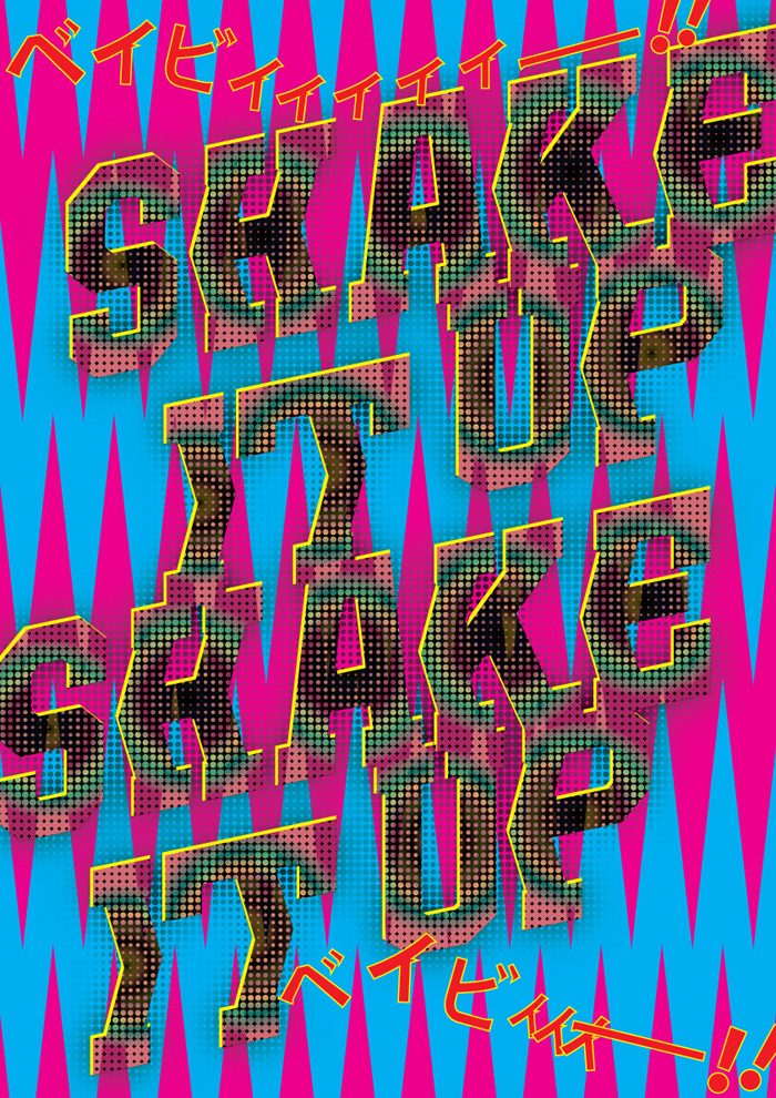 shake-it-up_700PX