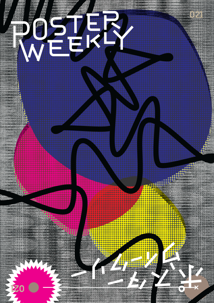 poster-weekly-masthead_021