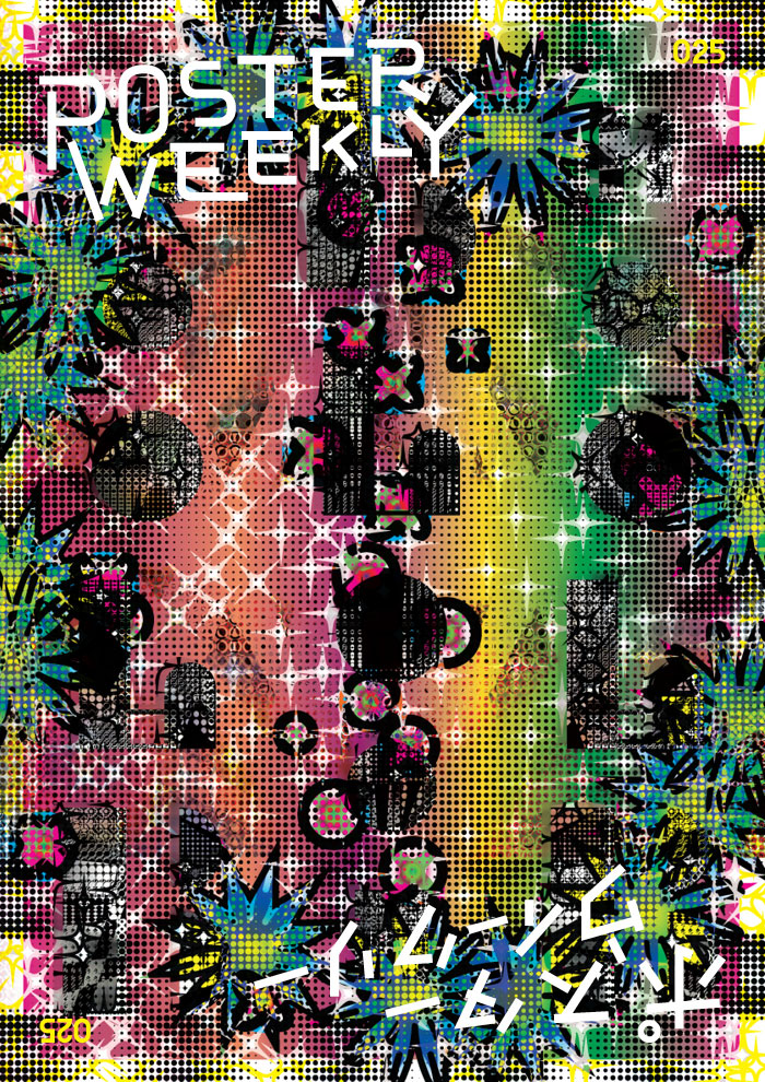 poster-weekly-masthead_025