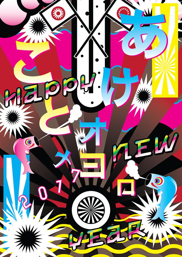 happy-new-year_700px